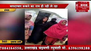 [ Sambhal ] इंडियन गैस एजेंसी से उज्ज्वल गैस योजना के तहत महिलाओं से 830 रूपए वसूले जा रहे