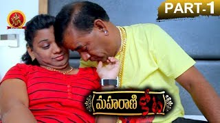 Maharani Kota Full Movie Part 1 - Latest Telugu Horror Movies - Richard Rishi, Aanni Princy