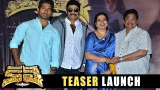 Kalki Movie Teaser Launch || Rajasekhar || Prasanth Varma