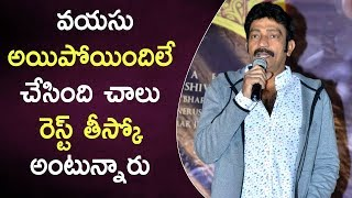 Hero Rajasekhar Speech At Kalki Movie Teaser Launch | Prasanth Varma