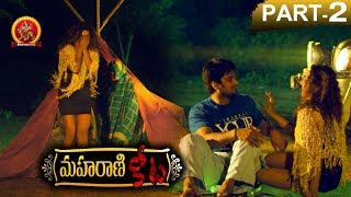 Maharani Kota Full Movie Part 2 - Latest Telugu Horror Movies - Richard Rishi, Aanni Princy