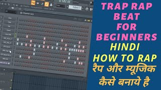 How to Make TRAP RAP BEATS 2019 | HOW TO RAP | HINDI | BEGINNERS
