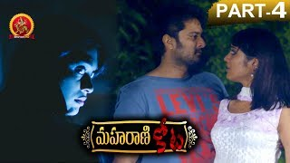 Maharani Kota Full Movie Part 4 - Latest Telugu Horror Movies - Richard Rishi, Aanni Princy