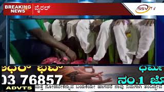 ವಿಶ್ವ ರೈತ ದಿನಾಚರಣೆ ಪ್ರಯುಕ್ತ ರೈತರ ಪಾದ ಪೂಜೆ  SSV TV NEWS 04/02/2019