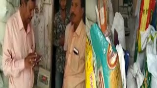 Govt Ration Selling In Black | In Yakuthpura | Raid By Civil Supply Officers |