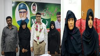 Mother And Daughter Rescued From Saudi By Amjadullah Khand And Sushma Swsraj.