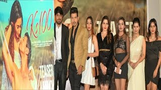 KS 100 Movie Trailer Launch | Star Cast And Director Talks To Media | @ SACH NEWS |