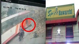 Sadak Hadse Mein Ladki Ki Maut | Babanagar Spice Bawarchi Ke Pass |