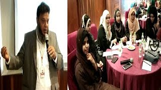 Training Of The Employs Of Mubarak Rishte At Park Continental Hotel | @ SACH NEWS |