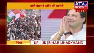 आजब का बुलेटिन # ATV NEWS CHANNEL (24x7 हिंदी न्यूज़ चैनल)