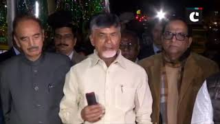50% VVPATS should be counted at random & tallied with EVMs: Chandrababu Naidu