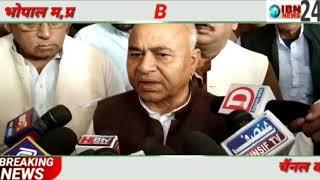 भोपाल pc शर्मा जनसम्पर्क मंत्री प्रेस वार्ता