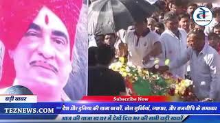 #Khandwa अलविदा पूर्व विधायक हुकुमचंद यादव | देखे कैसे उमड़ा था खंडवा की सड़को पर जनसैलाब | Tez News