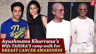 Ayushmann Khurranas Wife Tahira Kashyaps Ramp Walk For Breast Cancer Awareness