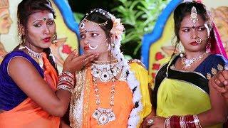 गौरा के दूल्हा बकलोल लगाता || Welcome Bholedani Ke || Harendar Kashyap || Kanwar Bhajan 2017