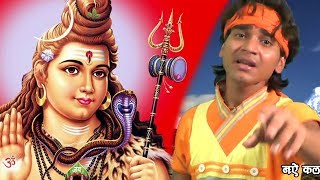दिन भर पियले गांजा बम - Baba Nagariya Chali Balmua - Roshan Lal Yadav - Kawar Bhajan 017