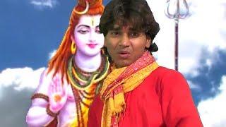 भुला जइबू देवघर के मेला में - Baba Nagariya Chali Balmua - Roshan Lal Yadav - Kawar Bhajan 017