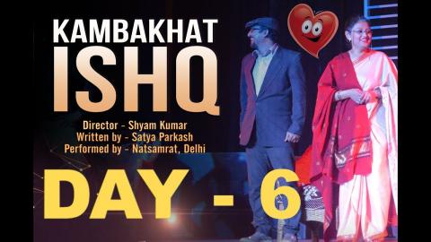 Day 06 Highlights | 3rd Feb | 14th TFT Winter Theatre Festival 2019 | Chandigarh | Theatre For Theatre | RFE