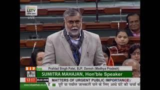 Shri Prahlad Singh Patel on Matters of Urgent Public Importance in Lok Sabha - 05.01.2019