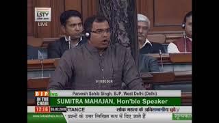 Shri Parvesh Sahib Singh on Matters of Urgent Public Importance in Lok Sabha - 05.01.2019