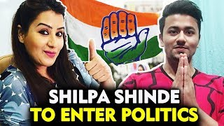 Shilpa Shinde ENTERS POLITICS Joins Rahul Gandhis CONGRESS
