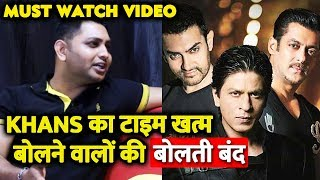 Kya KHANS Ka ERA Hua KHATAM? | Salman Khans FAN Anil Shah Exclusive Reaction | SRK Salman Aamir