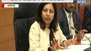 एग्री लीडरशिप समिट-2019 को लेकर हुई बैठक    ANV NEWS CHANDIGARH