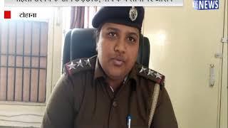 महिला सरपंच के साथ छेड़छाड, गांव के 4 लोगों पर आरोप    ANV NEWS HARYANA