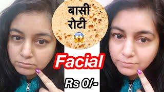 Baasi Roti se Fair Glowing Skin | Best Skin Whitening Remedy | JSuper kaur