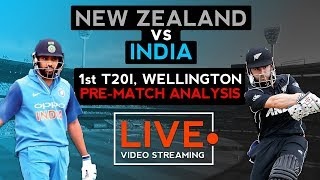 India vs New Zealand 1st T20 (2019) | PRE-MATCH ANALYSIS | Cricket Live Streaming