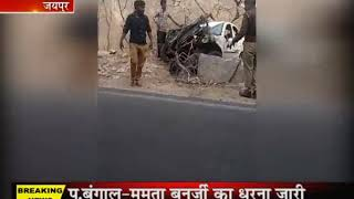 News on jantv | नाहरगढ़ की पहाड़ी पर हुआ दिल दहलाने वाला हादसा