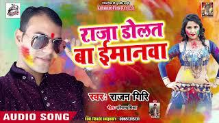 Bhojpuri new picture 2020 videos holi album
