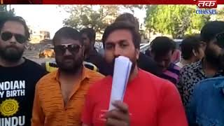 Girsomnath - Hindu organizations protest against power