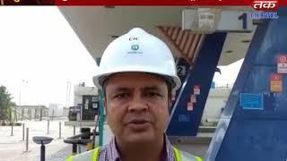 Surendrnagar - Mokdrill the Limdi Chotila highway