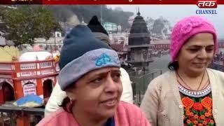 Haridwar - The importance of Harakiphedi Ghat in Haridwar