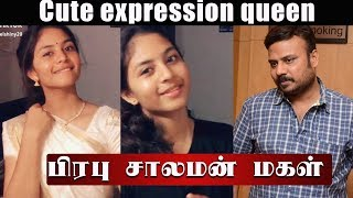 Cute expression queen Hazel Shiny Lovely Dubsmash | prabhu solomon daughter Hazel Shiny