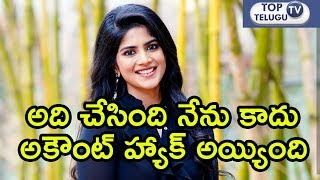 Megha Akash Instagram Account Hacked | Megha Akash Personal Details Leaked | Top Telugu TV
