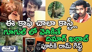 Ram Pothineni Gifts Worlds Most Expensive Coffee To Puri Jagannadh | Wox Exotica | Kopi Luwak Coffee
