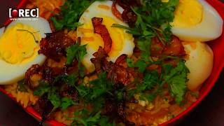 egg biryani recipe I Egg recipes I Tasty Tej I RECTVINDIA