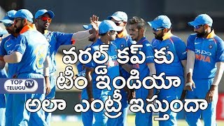 Team India Could Be No 1 For ODI world Cup   ICC Rankings   Team India Squad For World Cup