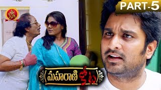 Maharani Kota Full Movie Part 5 - Latest Telugu Horror Movies - Richard Rishi, Aanni Princy