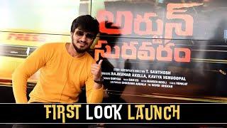 Nikhil's Arjun Suravaram Movie Title Launch | Lavanya Tripathi | Vennela Kishore