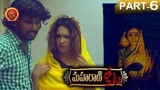 Maharani Kota Full Movie Part 6 - Latest Telugu Horror Movies - Richard Rishi, Aanni Princy