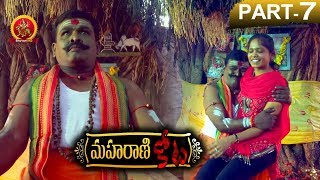 Maharani Kota Full Movie Part 7 - Latest Telugu Horror Movies - Richard Rishi, Aanni Princy