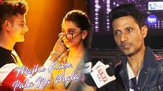 Mujhe Kaise Pata Na Chala Song Success | Meet Bro Interview | Papon | Manjul | Rits Badiani
