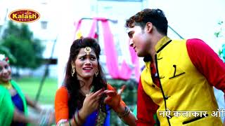 2017 का सबसे हिट गाना /Prince Kumar Shiwam & shakshi Shiwani /gharba me ahe sato more miya ji