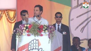 LIVE- Congress President Rahul Gandhi addresses Public Meeting at Bhawanipatna, Odisha