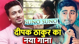 Suno-Suno (Sakha) NEW Song By Deepak Thakur | REVIEW | Bigg Boss 12 Fame