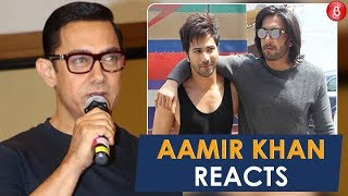 Aamir Khan REACTS on Varun-Ranveer Doing Andaaz Apna Apna Sequel