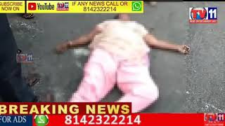 LADY HOME GUARD DIED IN ROAD ACCIDENT AT LAXMI NAGAR CHOWRASTA